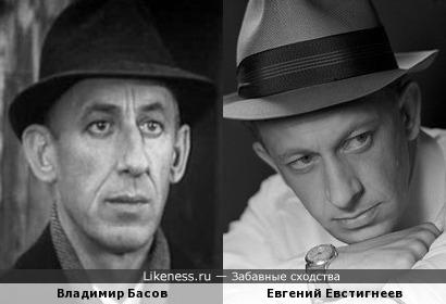 Владимир Басов и Евгений Евстигнеев