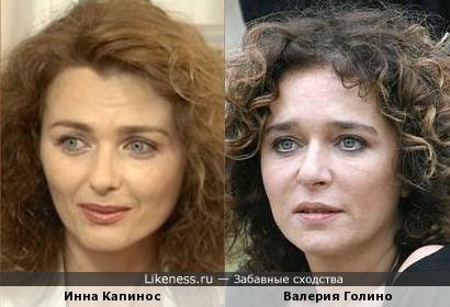Инна Капинос и Валерия Голино