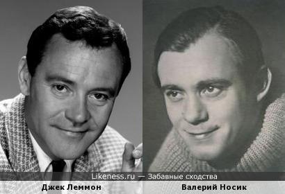 Джек Леммон и Валерий Носик