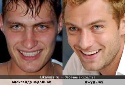 Александр Задойнов и Джуд Лоу