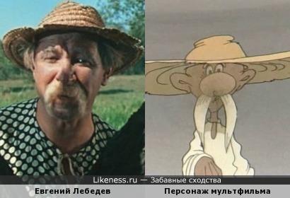 """Евгений Лебедев и Персонаж мультфильма """"Казаки"""""""