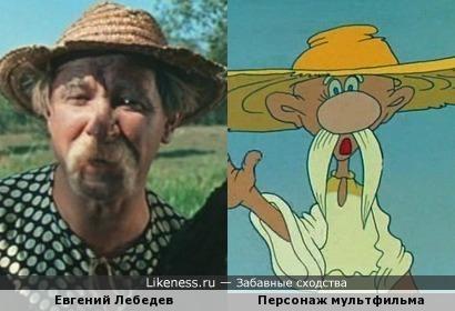 Евгений Лебедев и персонаж мультфильма Казаки
