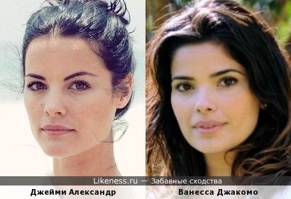 Джейми Александр и Ванесса Джакомо
