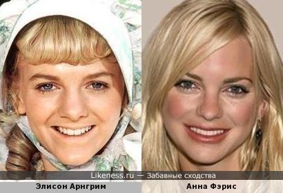 Элисон Арнгрим и Анна Фэрис