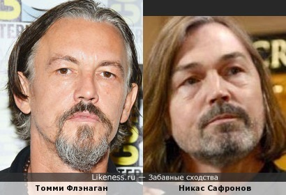 Томми Флэнаган и Никас Сафронов