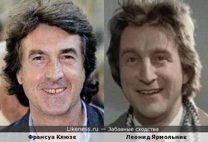 Франсуа Клюзе и Леонид Ярмольник