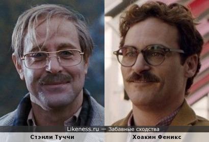 Стэнли Туччи и Хоакин Феникс