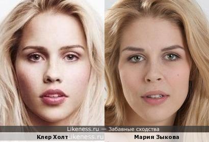 Клер Холт и Мария Зыкова