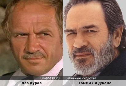 Лев Дуров и Томми Ли Джонс