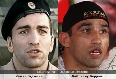 Камил Гаджиев и Фабрисиу Вердум