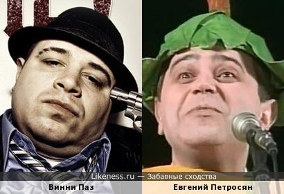 Евгений Петросян vs Винни Паз(Vinnie Paz)
