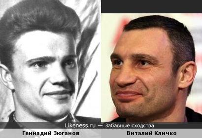 Геннадий Зюганов и Виталий Кличко