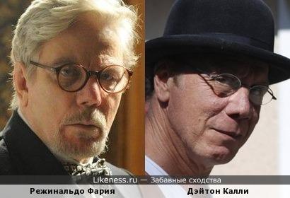Режинальдо Фария и Дэйтон Калли