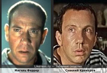 Мигель Феррер и Савелий Крамаров