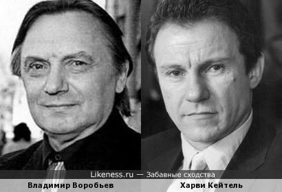 Владимир Воробьев и Харви Кейтель