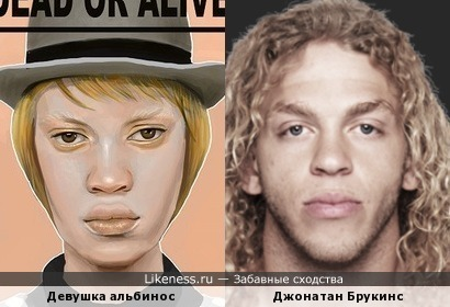 Джонатан Брукинс напоминает девушку альбиноса на картинке