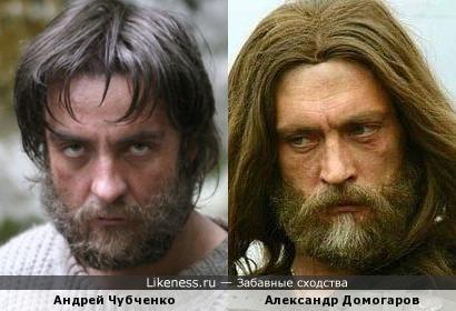 Андрей Чубченко и Александр Домогаров