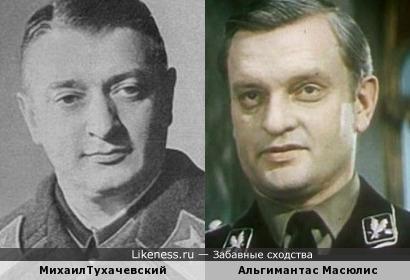 МихаилТухачевский и Альгимантас Масюлис