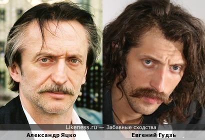 Александр Яцко и Евгений Гудзь