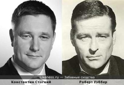 Роберт Уэббер и Константин Стогний