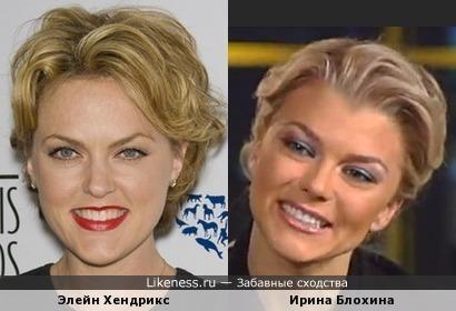 Элейн Хендрикс и Ирина Блохина