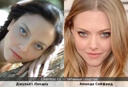 Джульет Ландау и Аманда Сейфрид
