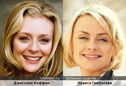 Джессика Коффил и Лариса Грибалева