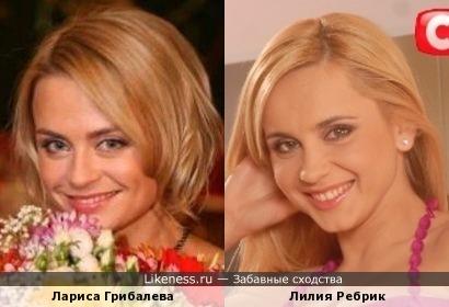 Лариса Грибалева и Лилия Ребрик