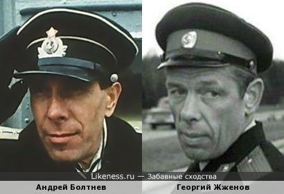 Андрей Болтнев и Георгий Жженов