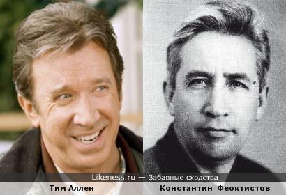 Тим Аллен и Константин Феоктистов