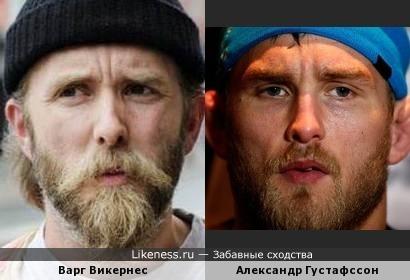 Варг Викернес и Александр Густафссон