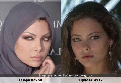 Хайфа Вахби и Орнелла Мути