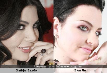 Хайфа Вахби и Эми Ли