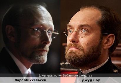 Ларс Миккельсен и Джуд Лоу