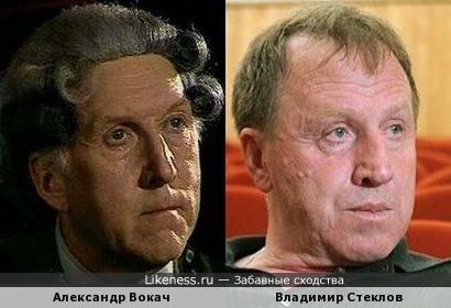 Александр Вокач и Владимир Стеклов