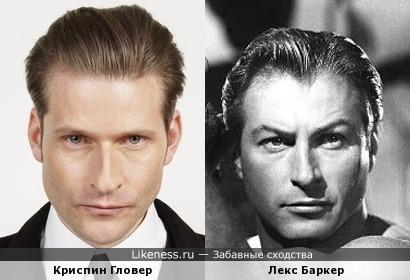 Криспин Гловер и Лекс Баркер