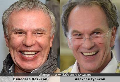 Вячеслав Фетисов и Алексей Гуськов