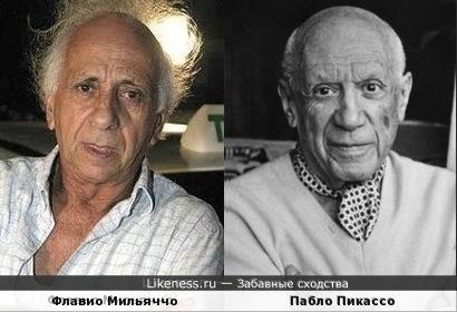 Флавио Мильяччо и Пабло Пикассо