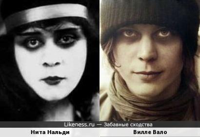 Нита Нальди и Вилле Вало
