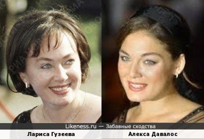 Лариса Гузеева и Алекса Давалос