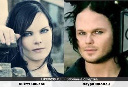 Анетт Ользон и Лаури Илонен