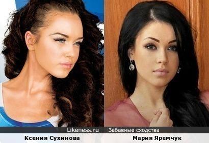Ксения Сухинова и Мария Яремчук