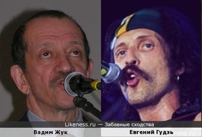 Вадим Жук и Евгений Гудзь