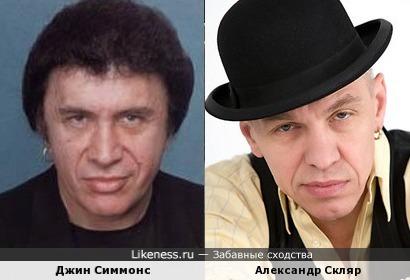 Джин Симмонс и Александр Скляр