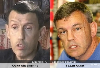 Юрий Айзеншпис и Тедди Атлас