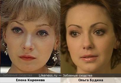 Елена Коренева и Ольга Будина