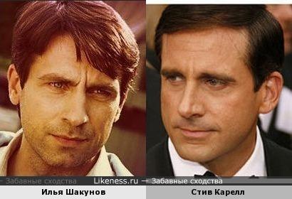 Стив Карелл и Илья Шакунов
