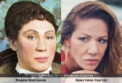 Вадим Колганов и Кристина Сантос