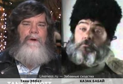 Танк Эббот и КАЗАК БАБАЙ