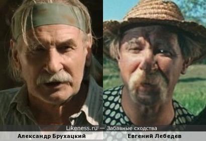 Александр Брухацкий и Евгений Лебедев